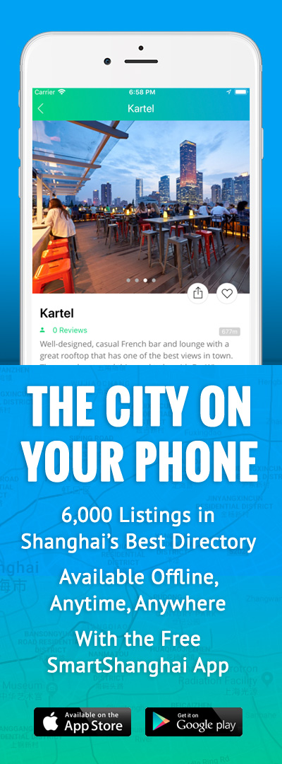 Explore Beijing în App Store