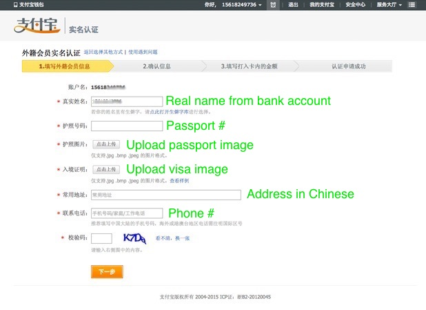 how to use alipay in sydney