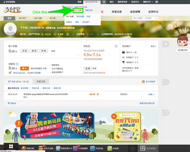Yes Foreigners Can Use AliPay  This Is How  smartshanghai