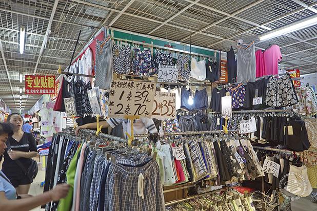 a82bfc0ded1 The List   Shanghai Markets