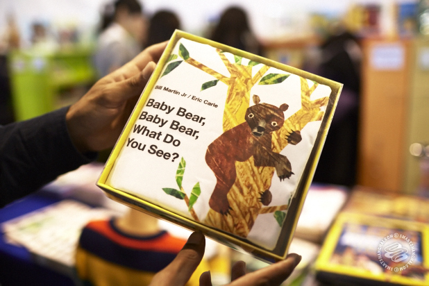 Deadbeat Dad]: Fear And Loathing At The Shanghai Children's Book