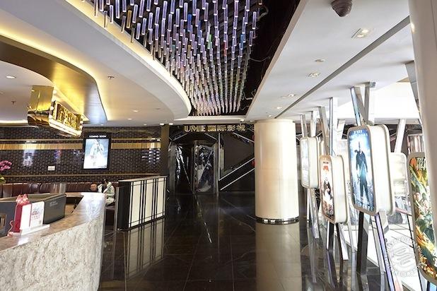 The Huge List Cinemas In Shanghai Smartshanghai