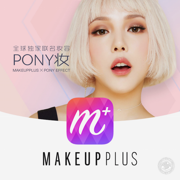 You've probably heard of Meitu, the photo editing app that allows you to make your face the way god intended it to be. Makeup Plus is one of Meitu's sister ...