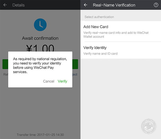 How to]: Use WeChat Pay (Wallet) and Link a Bank Card
