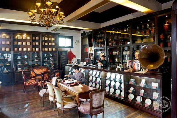... 17 Private Tea Rooms, Each Named After A Mountain From Yunnan    Home  Of Pu Erh. They Also Have A More Secluded 2½ Floor, Where The Old Shanghai  Vibe Is ...