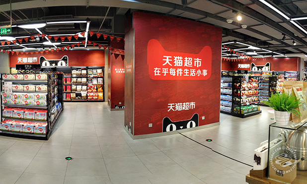 alibaba wants to change the way you shop with their new cashless megamarket smartshanghai. Black Bedroom Furniture Sets. Home Design Ideas