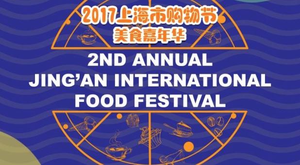 jinganfoodfestival