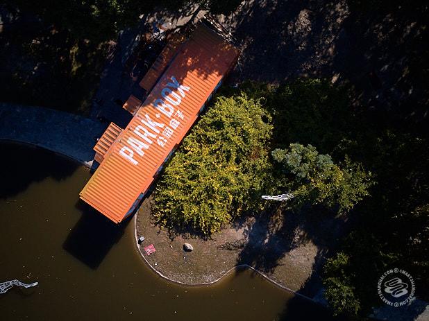 aerialparkbox
