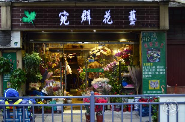 Wan Qun Shanghai