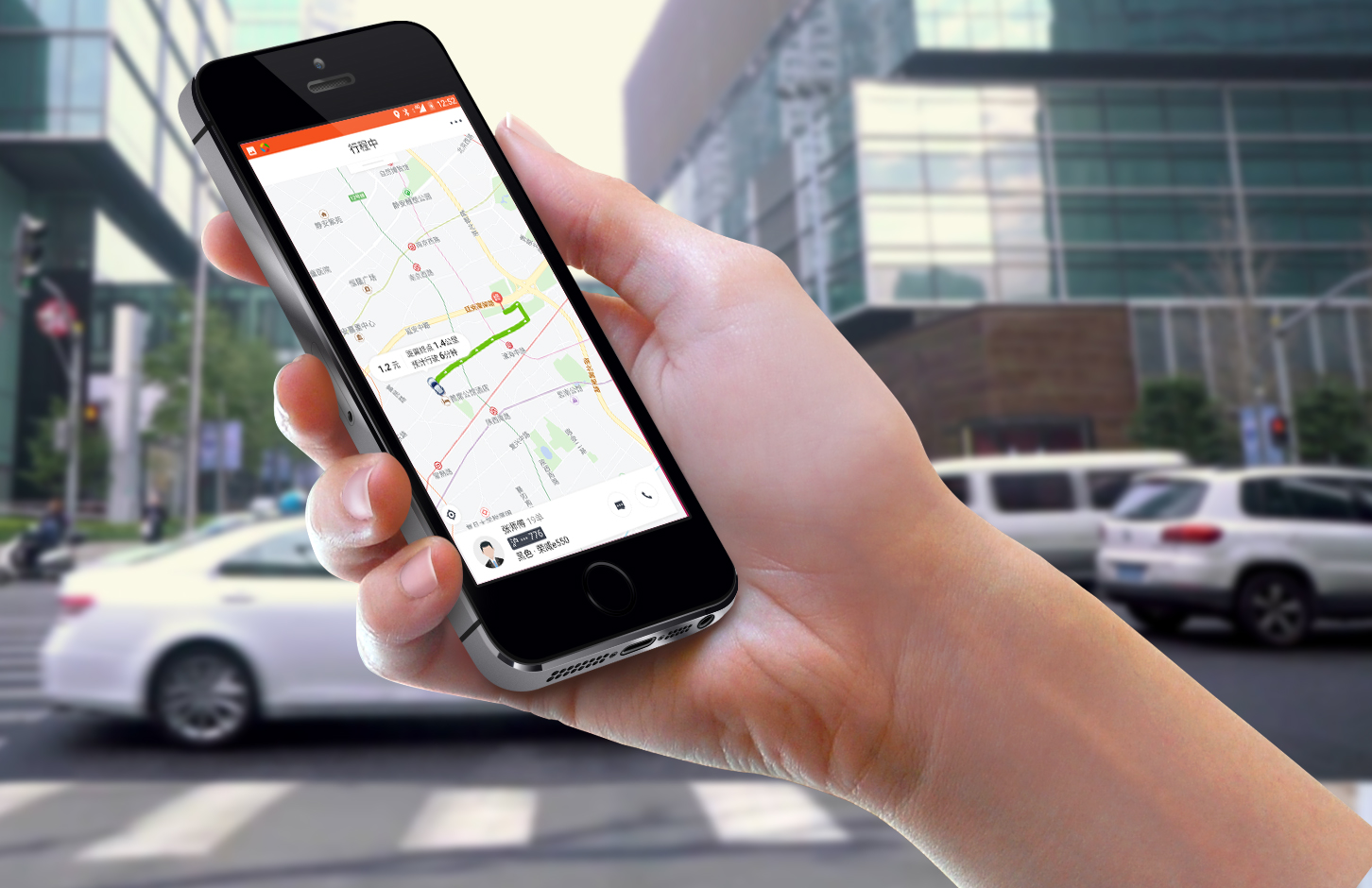 Buy And Sell Apps >> [Tested]: Meituan Dache: The Other Ride-Sharing App ...