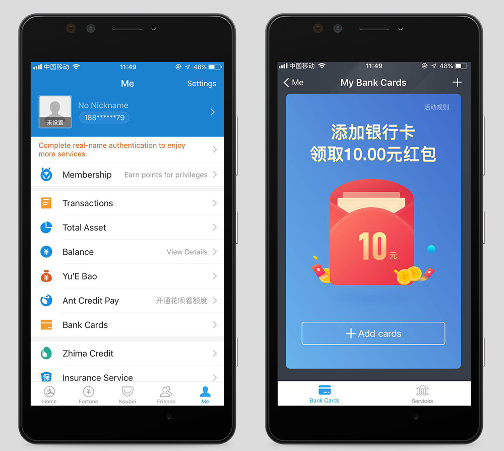 Yes, Foreigners Can Use Alipay — This Is How | SmartShanghai