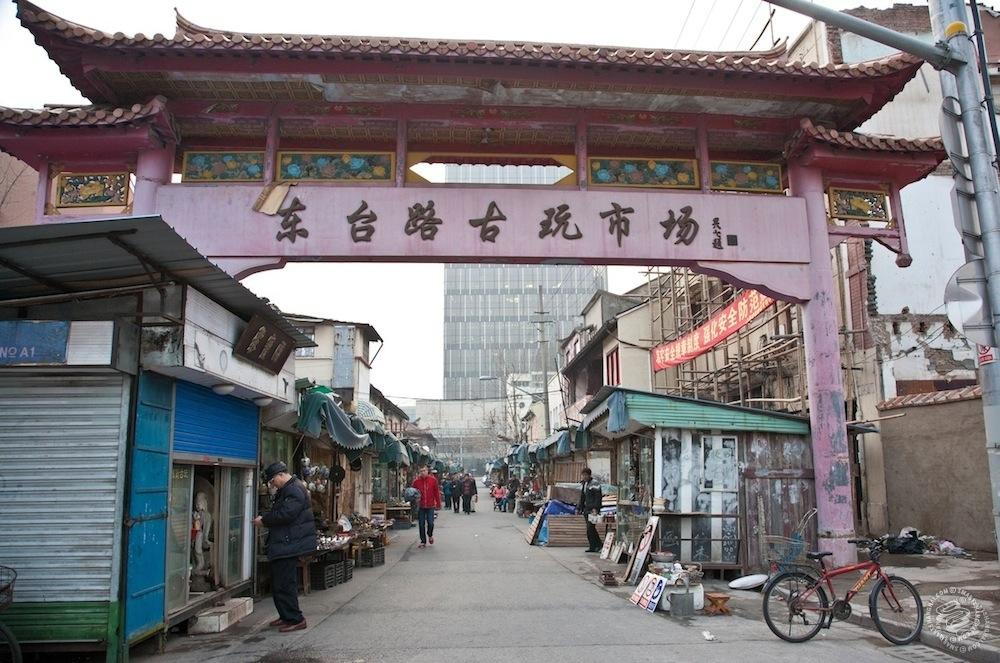 Dongtai