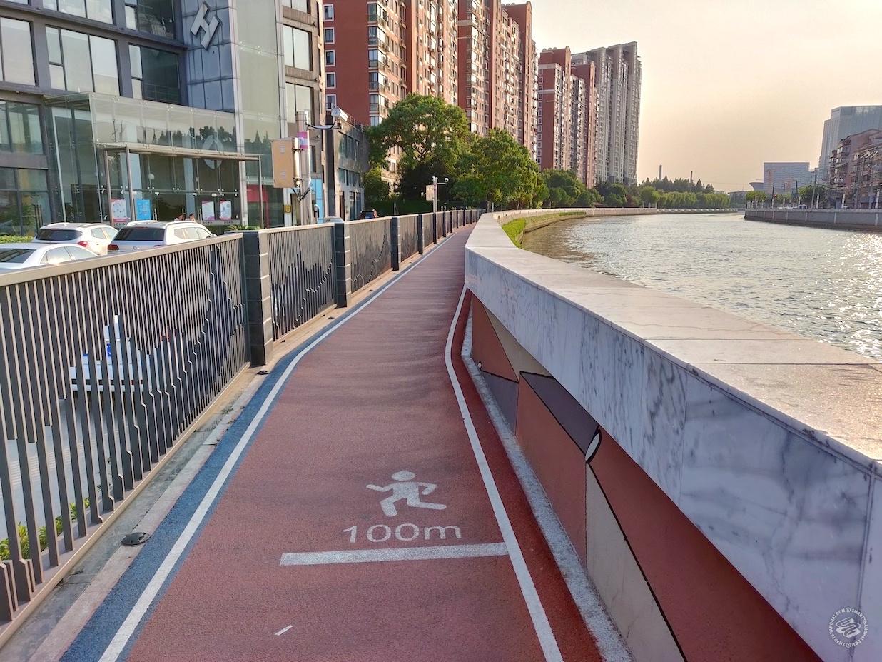 Suzhou Creek Shanghai