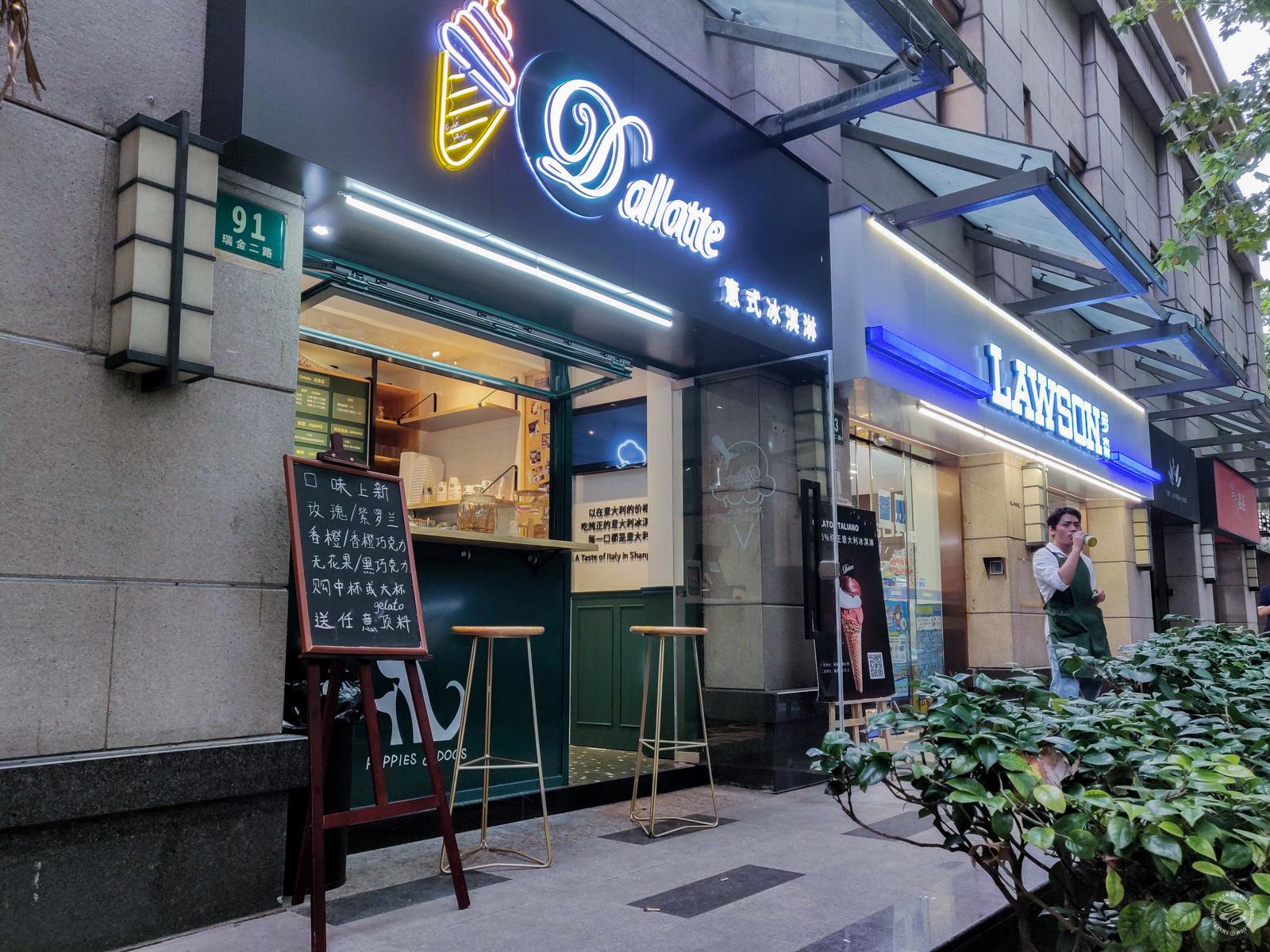 Dallatte Shanghai