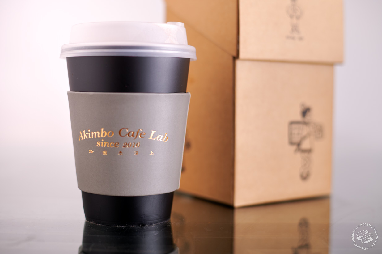hot chocolate Shanghai