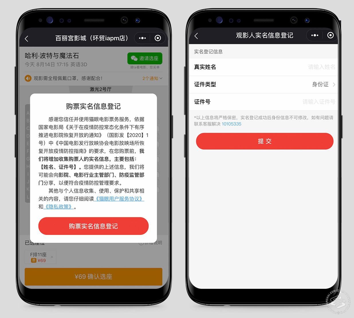 Register Details Shanghai