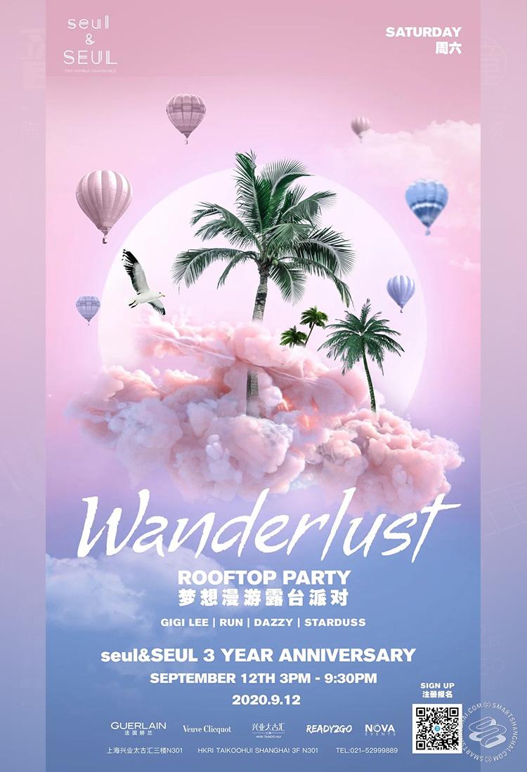 wanderlust Shanghai