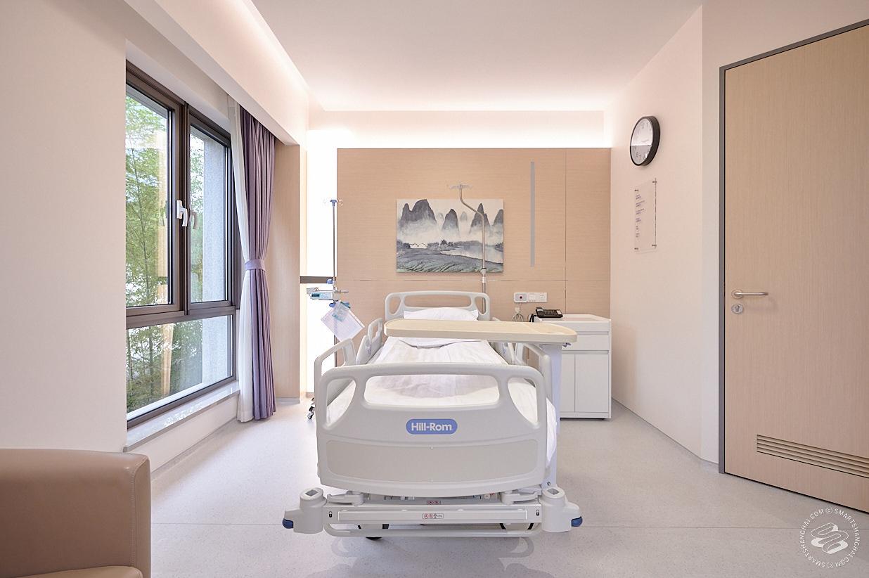 ward room Shanghai