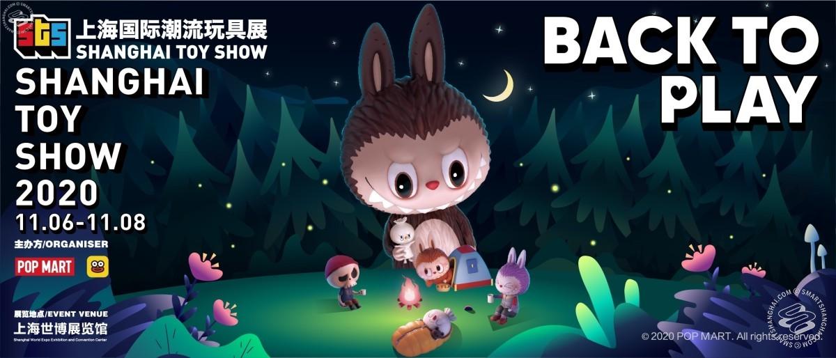 toy show Shanghai