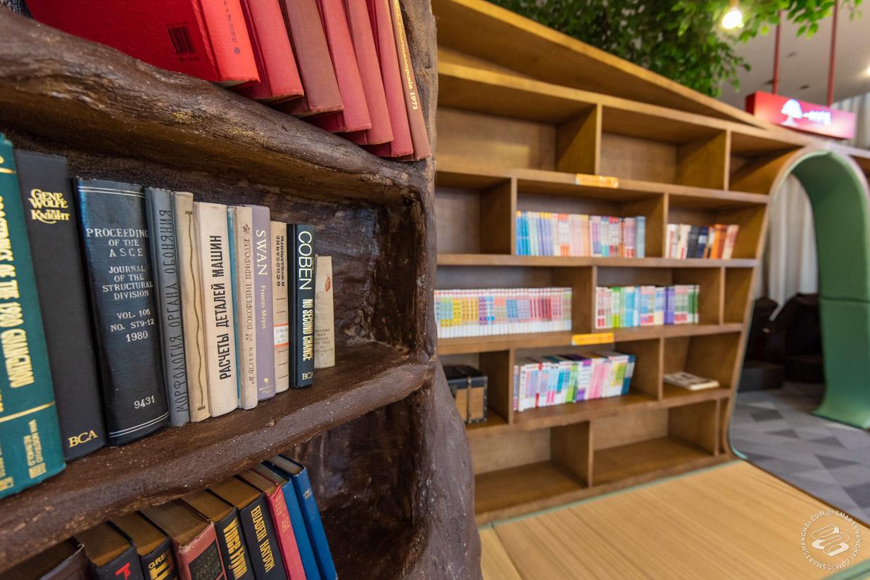 books Shanghai