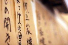 [Eat It]:<br> Toriyasu's Yakitori