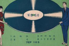 2014: China's Best Albums