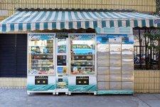 [The List]: 7 Zany Vending Machines Around Shanghai