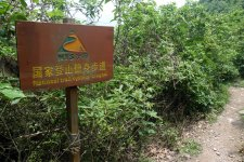[Outbound]: Zhejiang's Hiking Network