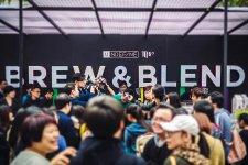 Brew & Blend, An Art Fest Of The Future