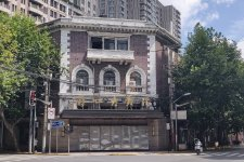 Lyceum Theater on Maoming Shuts, As Does Everything In It