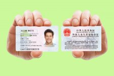 The Green Card is the Holy Grail of Chinese Visas. Here's How It Works.