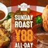 Sunday Roast on SmartShanghai