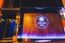 Popular After-Hours Club Celia Will Reopen on March 5