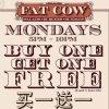 Fat Cow Monday BOGO Burgers on SmartShanghai
