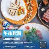 Workday Lunch Set @Lounge by Topgolf on SmartShanghai