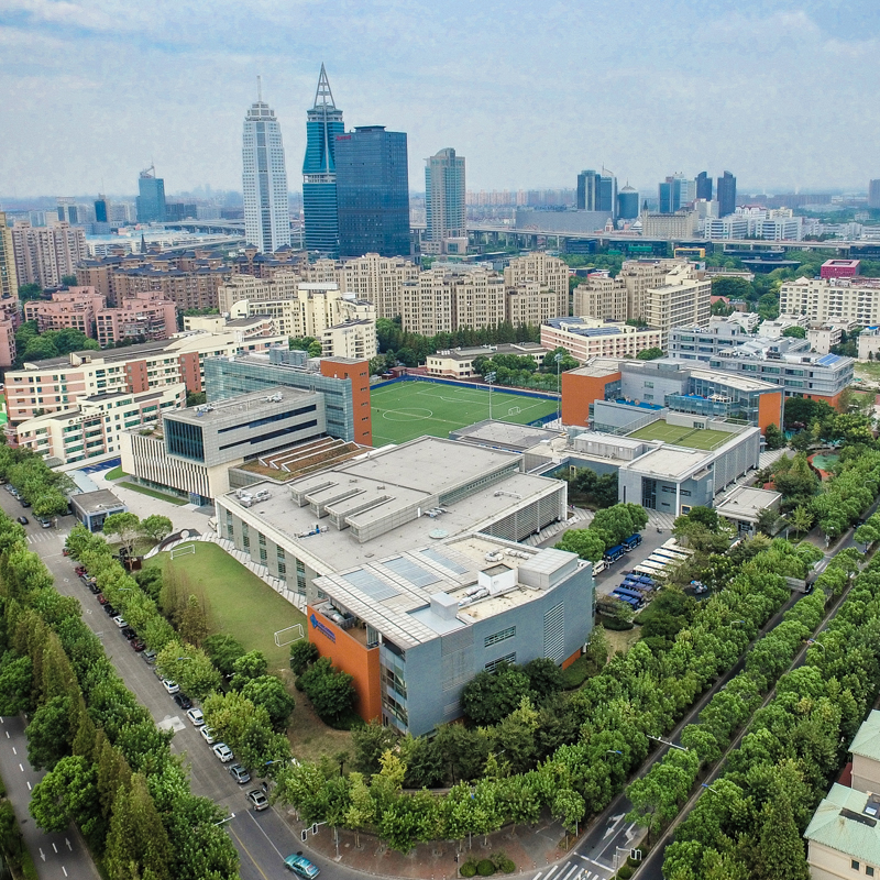 Concordia International School Shanghai Shanghai