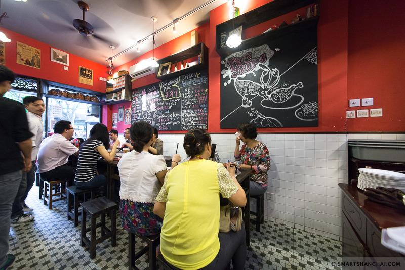 Five Star Hainanese Chicken Rice (Jiaozhou Lu) Shanghai