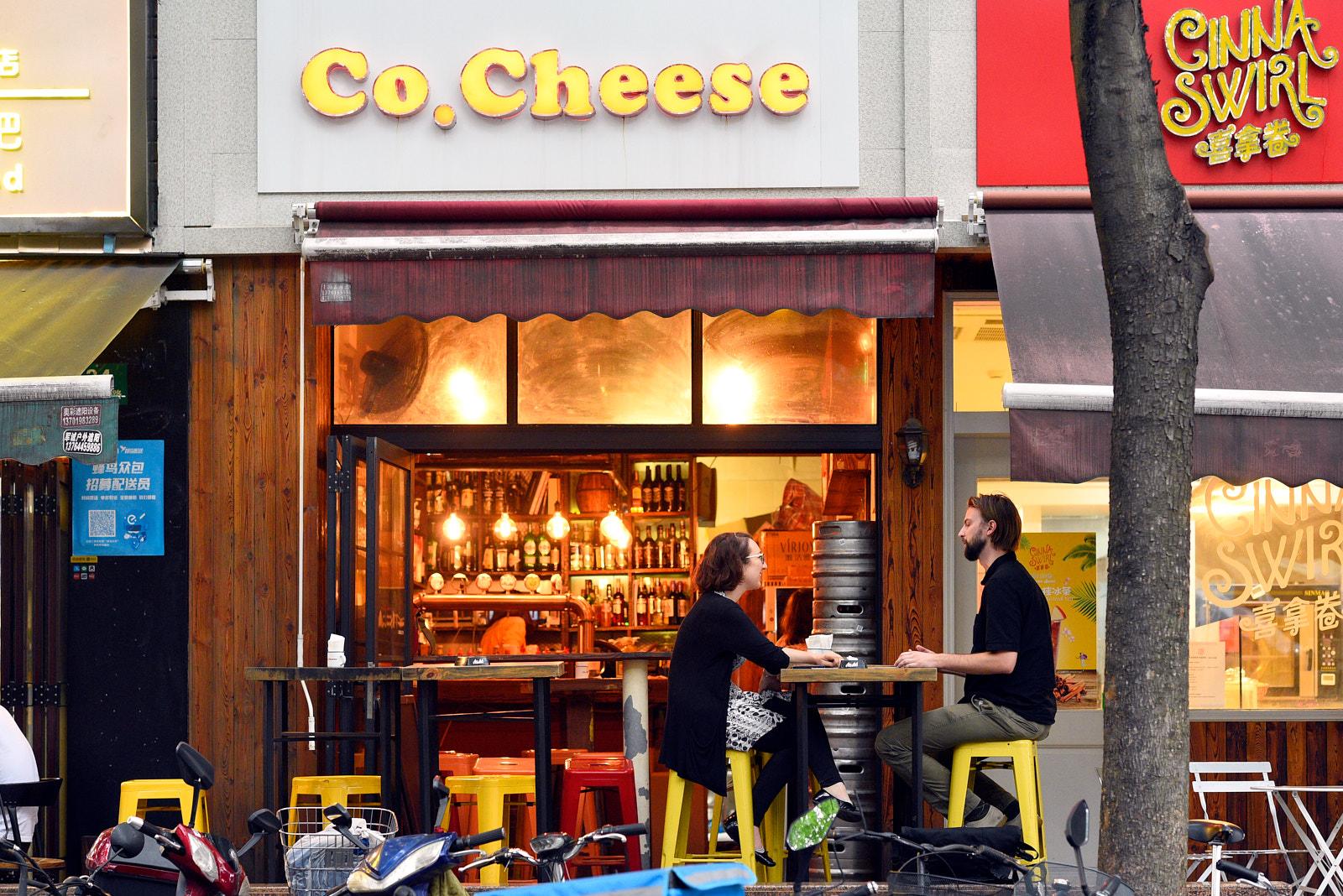 Co. Cheese Melt Bar (Yuyuan Dong Lu) Shanghai