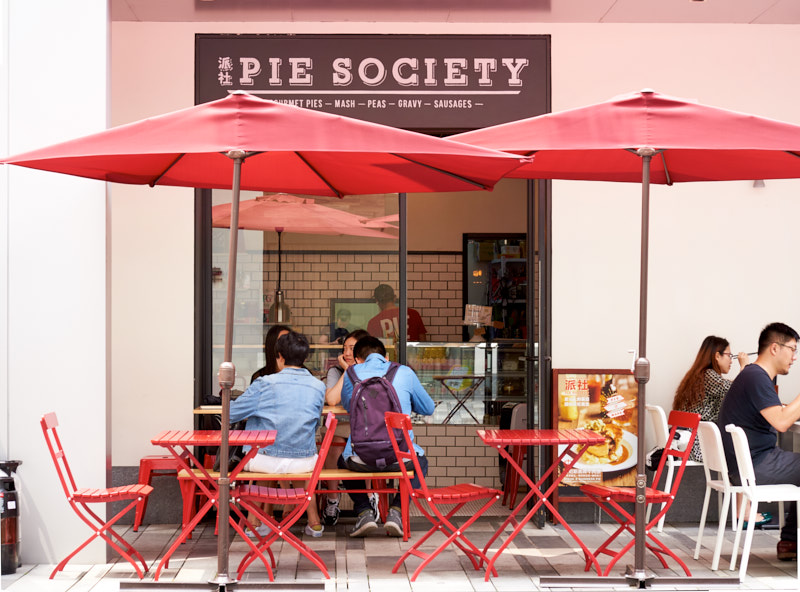 Pie Society Shanghai