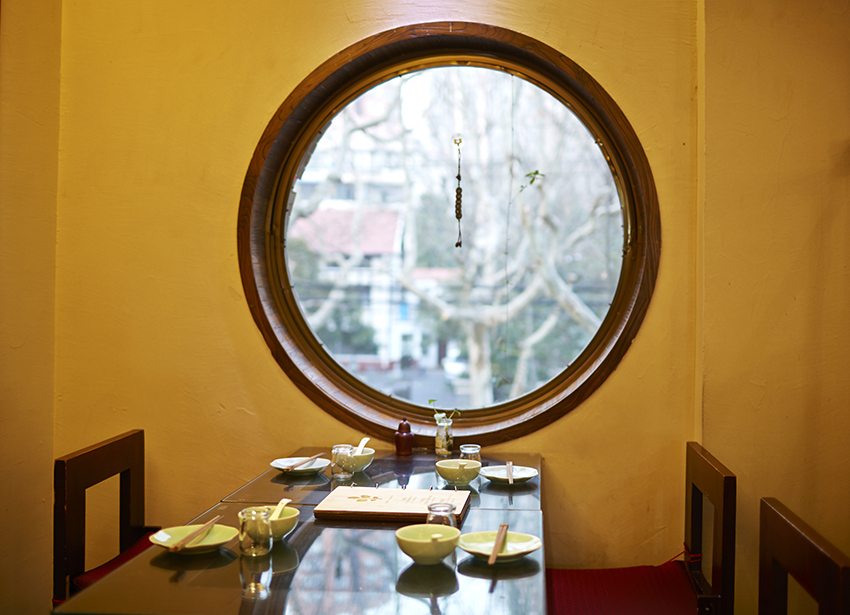 Wu Guan Tang Shanghai