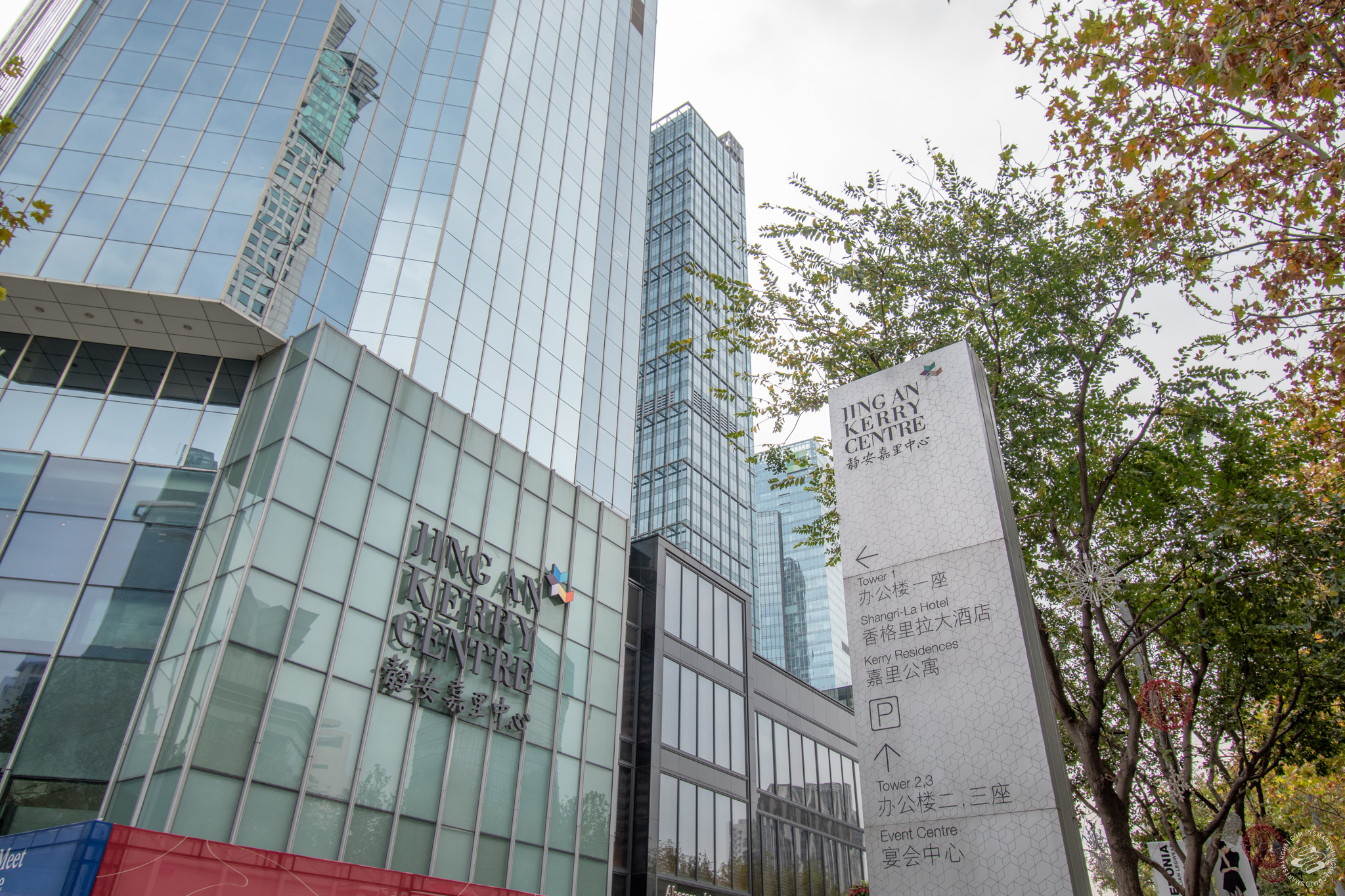 Jing'an Kerry Center Shanghai