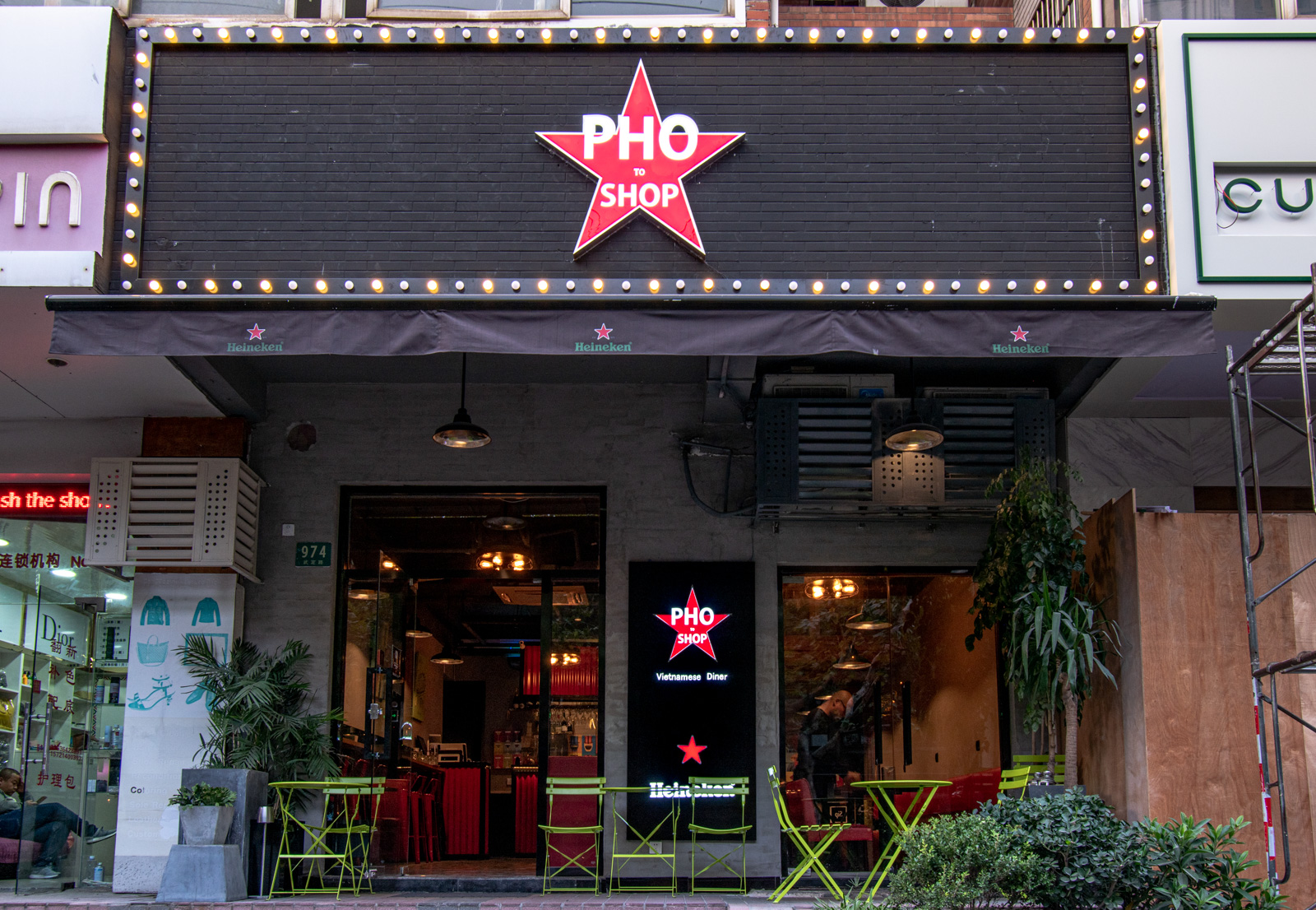PHO TO SHOP by Cyclo Shanghai