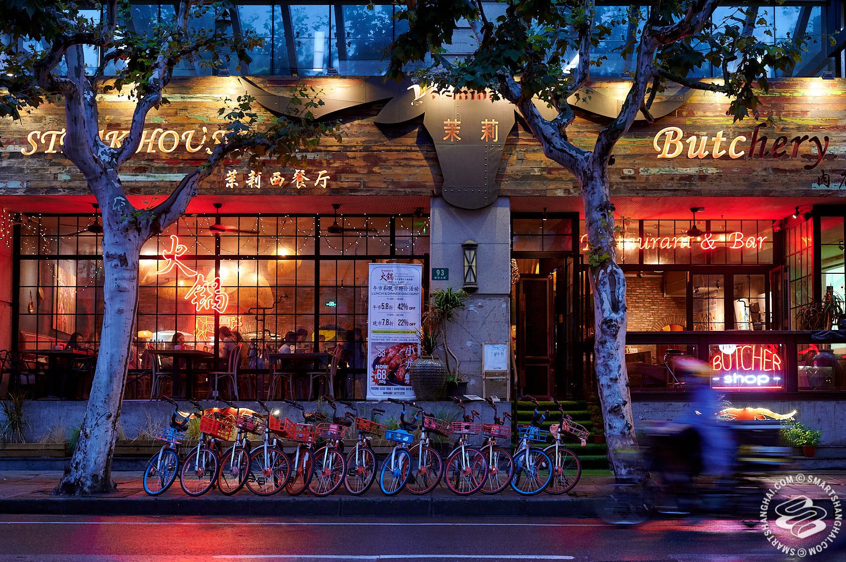 Yasmine's (Xuhui) Shanghai