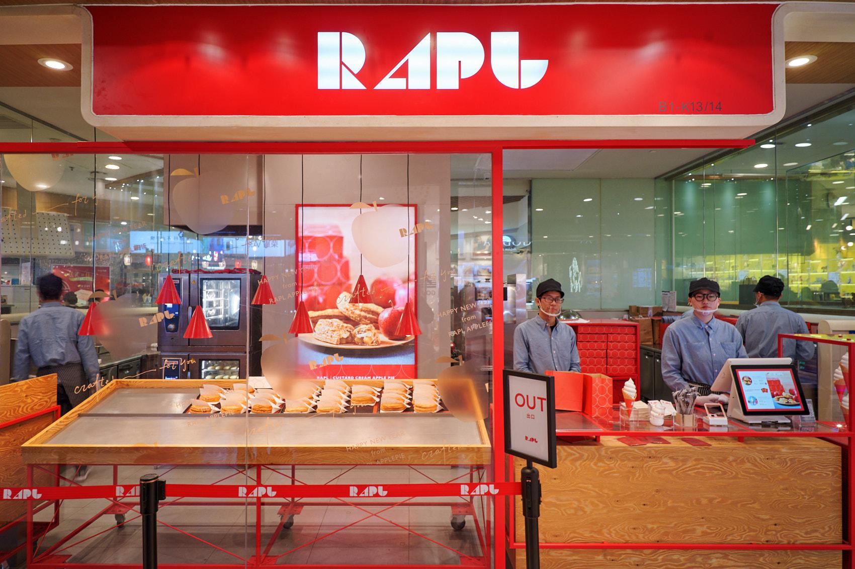 RAPL Shanghai