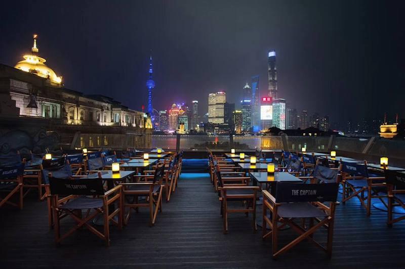 The Captain Shanghai
