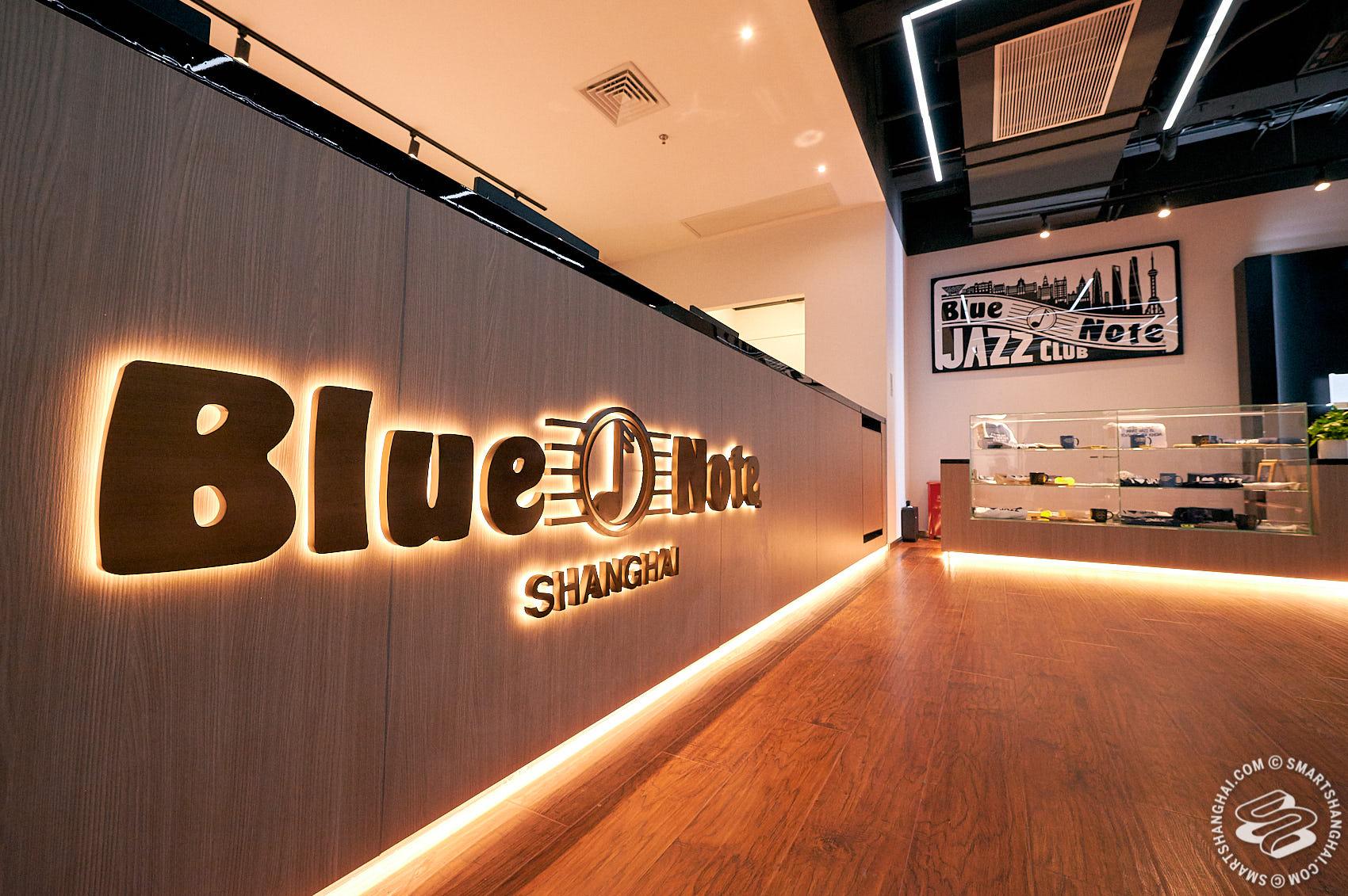Blue Note Jazz Club Shanghai