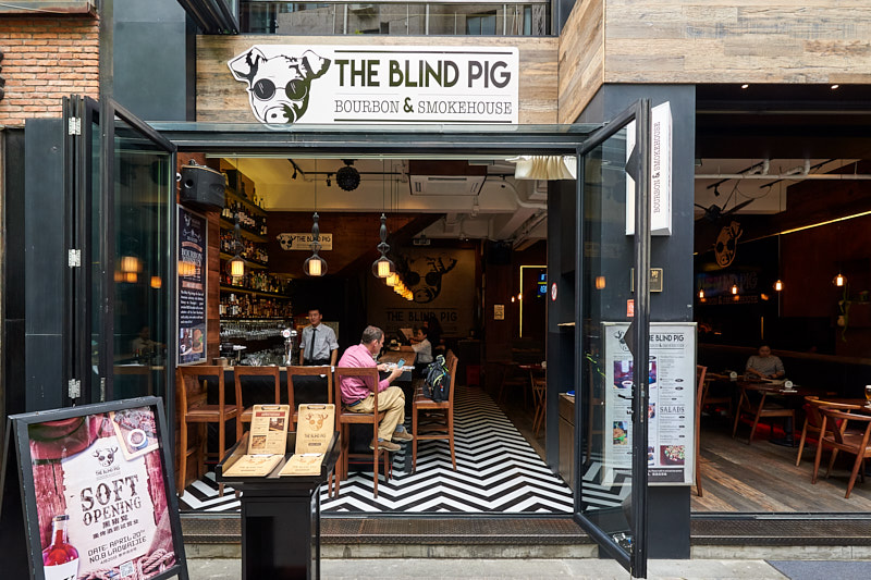 The Blind Pig (Hongmei Lu) Shanghai