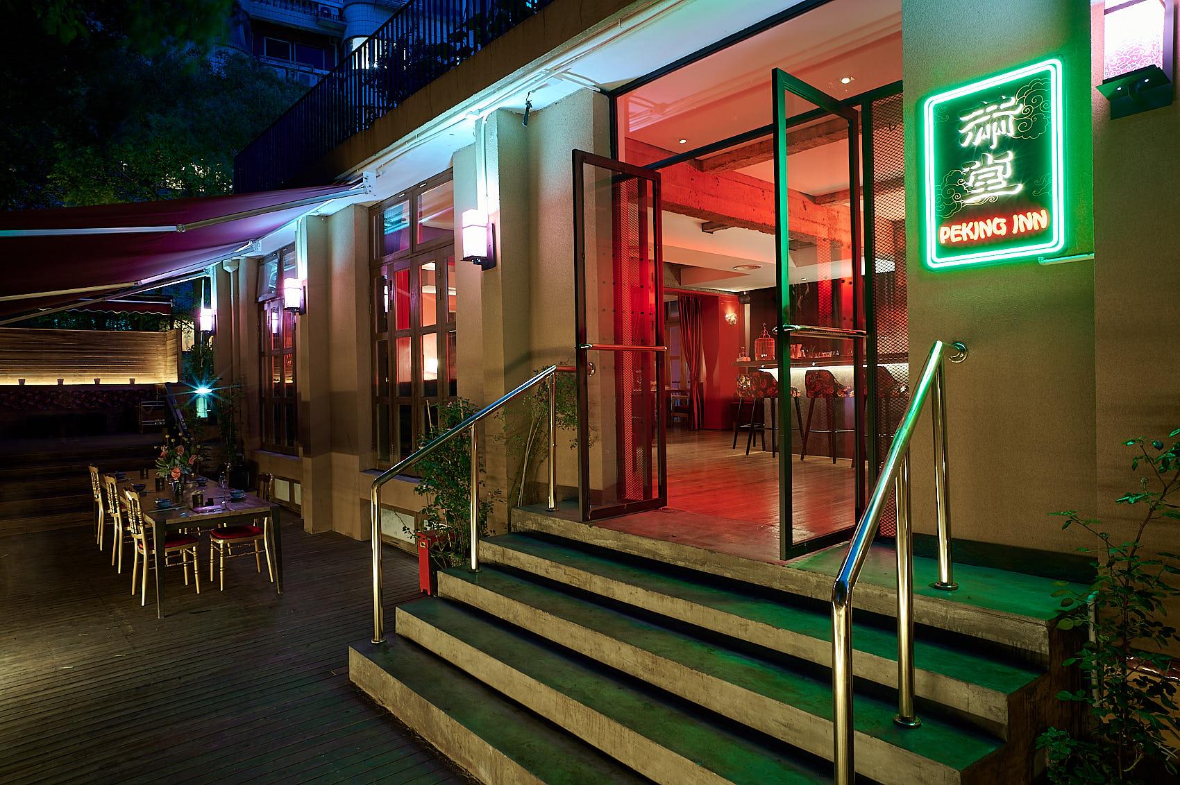 Peking Inn Shanghai
