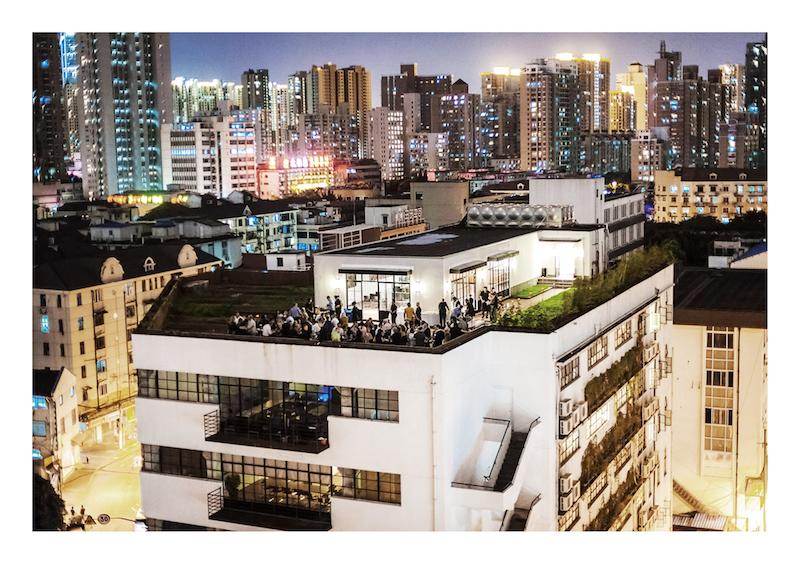 Anken Green Shanghai
