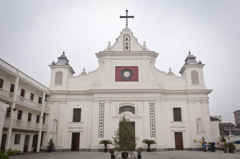 Dongjiadu Lu Catholic Church (St. Francis Xavier's Church) Shanghai